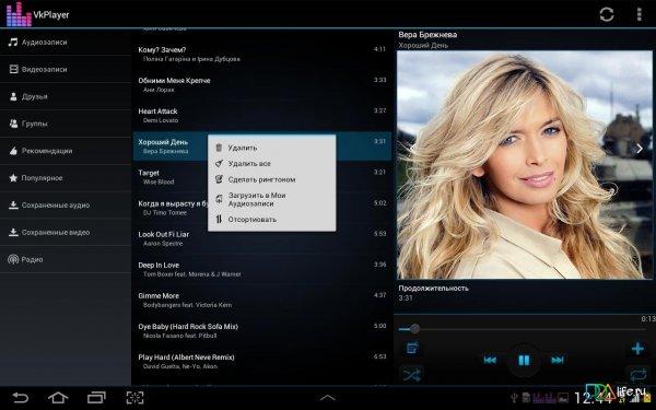 «ВКонтакте» внедрила новую мобильную версию видеоплеера