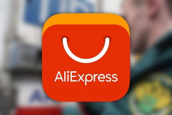 AliExpress массово распродает смартфоны в России