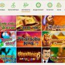 НетГейм - отличный игровой выбор среди онлайн казино