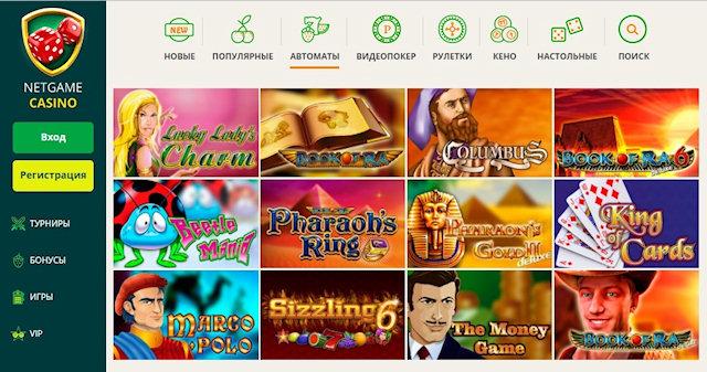 Как играть по-настоящему в онлайн казино?